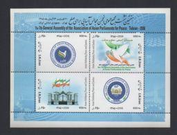 Iran 2007 - MNH ** - Paix - Michel Nr. Bloc 46 (iri136) - Iran