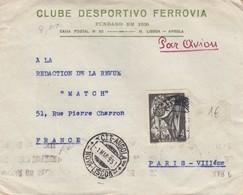 COVER. LETTRE. 1951. ANGOLA  NOVA LISBOA TO FRANCE - Unclassified