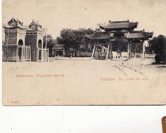 CHINA Tsitsikar City Gate - Chine