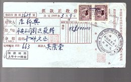 $100 X 2 The Wing On Ltd. Ing. USA (282) - 1949 - ... Volksrepublik