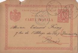 CARD ROMANIA. STATIONNERY. 1894. GALATI TO PARIS - Unclassified