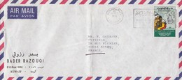 COVER. LETTRE. KUWAIT. 1976. BADER RAZOUQI TO FRANCE - Unclassified