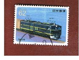 GIAPPONE  (JAPAN) - SG 2034   -   1990   ELECTRIC LOCOMOTIVES:  EH 10    - USED° - 1989-... Imperatore Akihito (Periodo Heisei)