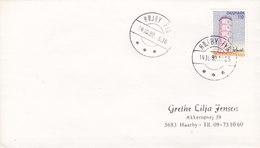 Denmark Brotype IId HØJBY FYN 1980 Cover Brief (NO Common Cds.) Skagen Lighthouse Leuchtturm Pfare (Cz. Slania) - Dänemark