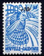 NCE - 963** - LE CAGOU - Nouvelle-Calédonie
