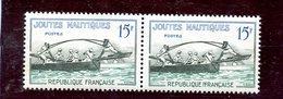 """VARIETE RARE Du YT N°1162 : Paire Neuve Normale """"F""""  Attenant à Variété """"double F"""" De """"République Française"""" - Frankrijk"""