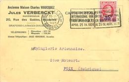 Belgique. TP 247  CP Bruxelles 1 > Poix 1928   Perfin  J.V.   Jules Verbeckt - 1922-1927 Houyoux