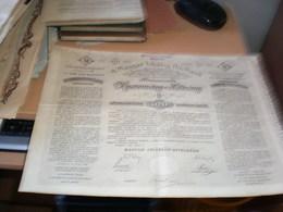 A Magyar Jelzalog Hitelbank Nyeremeny Kotveny 100 Korona B 1906 Pramien Obligation - Ungarn