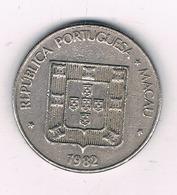 1 PATACA  1982  MACAU /1595/ - Macao