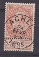 N° 57 ACHEL  COBA +8.00 - 1893-1900 Fine Barbe