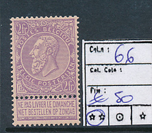BELGIQUE COB 66 MNH - 1893-1900 Thin Beard