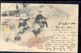 China - Shanghai - Chine - TIH Princes Courageous Fighting - 1904 - 1912 - Chine