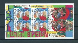 1991 Netherlands Complete M/Sheet Child Welfare Used/gebruikt/oblitere - Blokken
