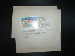 BJ Pour La FRANCE TP NATAL De 1977 7.00 + TP MISERICORDIA 3.00 OBL.10-2 78 LISBOA - 1910-... République