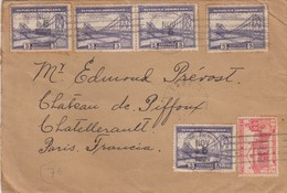 COVER. LETTRE. DOMINICA. 1934. ANCHOR CLASP ENVELOPE. TO PARIS FRANCE - Unclassified