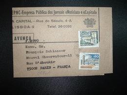 BJ Pour La FRANCE TP LECA DO BALIO 6.00 + TP COIMBRA 50 OBL.19 MAR 77 LISBOA - 1910-... République