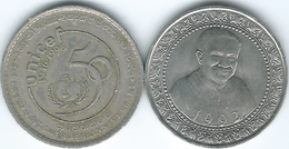Sri Lanka - 1 Rupee - 1992 - President Premadasa (KM151) UNICEF - 1996 (KM157) - Sri Lanka
