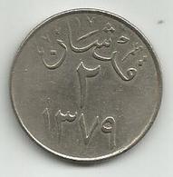 Saudi Arabia 2 Qirsh 1379 (1960) - Arabia Saudita