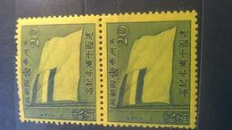 Manchukuo China 1942 The 10th Anniversary - 1932-45 Mantsjoerije (Mantsjoekwo)