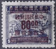 1949 CHINA Transportation Tax Overprint USED - 1949 - ... Volksrepubliek