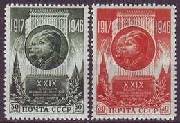 ROSSIA - RUSSIA - Mi. 1074/75  LENIN  STALIN  OCTOBER REVOLUTION  - **MNH - 1945 - 1923-1991 USSR