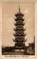 LONG WAH PAGODA NEAR   SHANGHAI - Chine