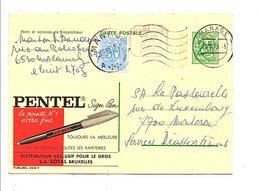 BELGIQUE PUBLIBEL PENTEL N° 2516 F OBLITERE - Postwaardestukken