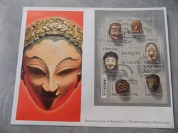 Premier Jour (FDC) Grand Format France 2013 : Masques De Théatre (bloc Feuillet) - FDC