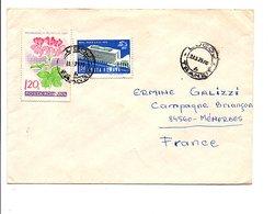 ROUMANIE LETTRE DE LUGOU POUR LA FRANCE 1975 - 1948-.... Républiques