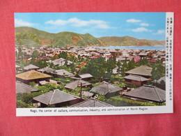 Japan Nago  Center Of Culture    ------ref 3178 - Japan