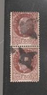 1941-1944 - étoile A 4 Branches - Annulation Du Consulat De Suisse à Lyon (pour éviter La Censure) Sur Timbres Pétain - Errors & Oddities