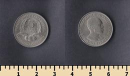 Guinea 5 Francs 1962 - Guinea