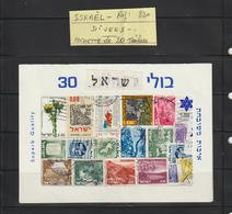 ISRAEL - Oblitérés -  Pochette De 20 Timbres Divers    - En L'état - Israel