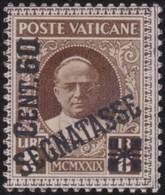Vatican     .     Yvert  .     Taxe  5     .     *    .          Ongebruikt   .     /   .    Mint-hinged - Postage Due