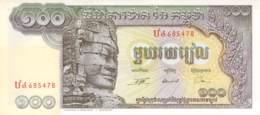 100 Riels Banknote Kambodscha UNC (I) - Kambodscha