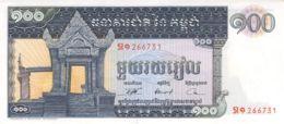 100 Cent Riels Banknote Kambodscha UNC (I) - Kambodscha