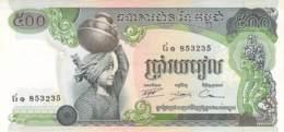 500 Riels Banknote Kambodscha - Cambodia