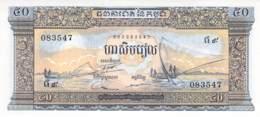 50 Riels Banknote Kambodscha - Cambodge