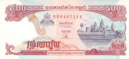 500 Riels Banknote Kambodscha - Cambodge