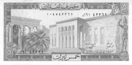 Cinqu Livres Banknote Libanon - Liban