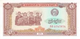 5 Riels Banknote Kambodscha - Cambodge