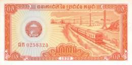 0,5 Riels Banknote Kambodscha - Cambodge