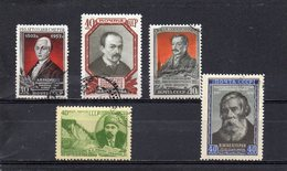 URSS 1952 O - Used Stamps