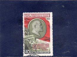URSS 1953 O - Oblitérés