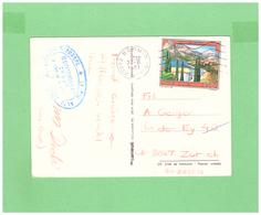 1974 ITALIA SINGOLA X LA SVIZZERA RIVA DEL GARDA 150L. - 6. 1946-.. Repubblica