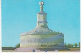 Romania Adamclisi Constanta The Triumphal Roman Monument Ancient Statue Restored Unused - Monuments