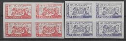 AFGHANISTAN - YVERT N°422/23 BLOC De 4 NON DENTELES ** MNH - COTE = 28 EUR ++ - Afghanistan