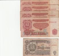 BULGARIE - 4 Billets 5 Leva De 1974 Et 1 Billet 1 Lev De 1962 - Bulgarie