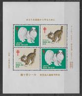 COREE - 1965 - BLOC VIGNETTES BIENFAISANCE (CHATS / CHIENS) - Corée Du Sud