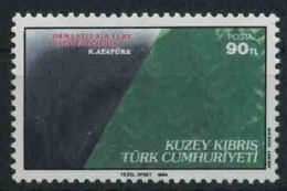 1984 Cipro Del Nord, Protezione Foreste, Serie Completa Nuova (**) - Nuovi